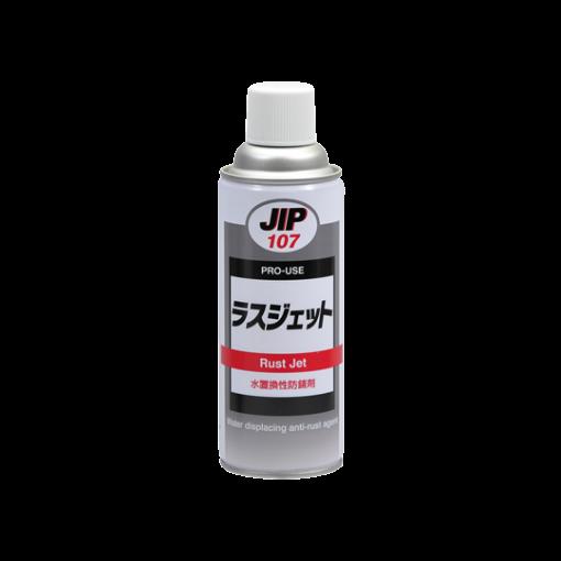 Picture of JIP Rust Jet นํ้ายาป้องกันสนิมคุณสมบัติแทนที่นํ้า