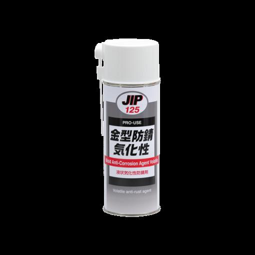 รูปของ JIP 125 Mould Anti-Corrision Agent-Volatile นํ้ายาป้องกันสนิมแบบระเหย