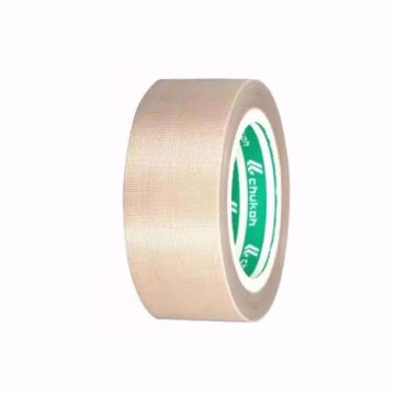 Picture of CHUKOH AGF-100 FR Fiberglass Cloth Heat Insulation Tape
