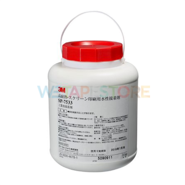 Picture of 3M SP-7533 Sceen-Printable Adhesive