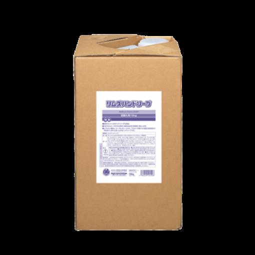 รูปของ JIP Remove Stains Soap 16 kg สบู่ล้างมือเกรดเครื่องสําอาง/มีสครับขัดผิว