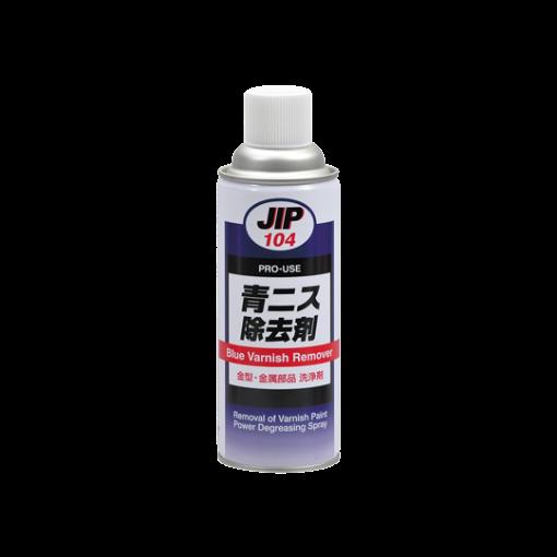 Picture of JIP 104 Blue Layout Ink Remover ล้างสีเคลือบ สเปรย์กําจัดไขมันประสิทธิภาพสูง น้ำยาเคลือบ