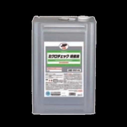 รูปของ JIP 146 Micro check Development 18L นํ้ายาตรวจสอบรอยร้าวที่มองไม่เห็น น้ำยาตรวจสภาพผิว