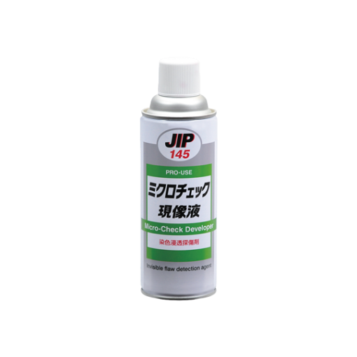 รูปของ JIP 145 Micro check Development นํ้ายาตรวจสอบรอยร้าวที่มองไม่เห็น น้ำยาตรวจสภาพผิว