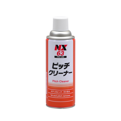 Picture of NK063 NX63 Pitch Cleaner