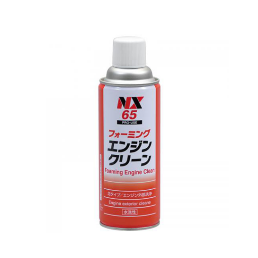 Picture of NX65 Foaming Engine Cleaner