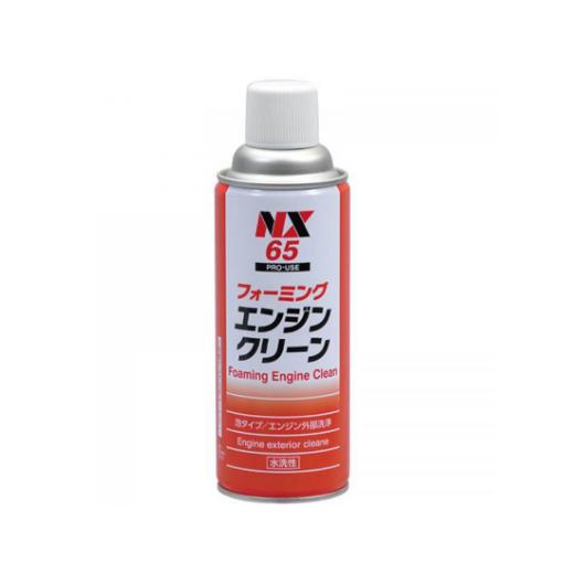 รูปของ NX65 Foaming Engine Cleaner  น้ำยาล้างทำความสะอาดเครื่องยนต์ภายนอก