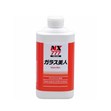 Picture of 3M K520 Adhesion Promoter
