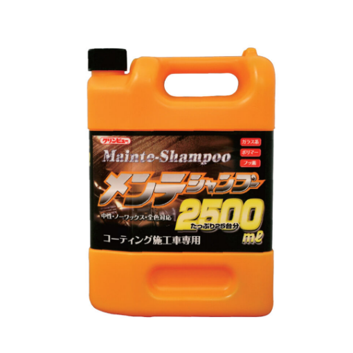 Picture of Maintenance Shampoo