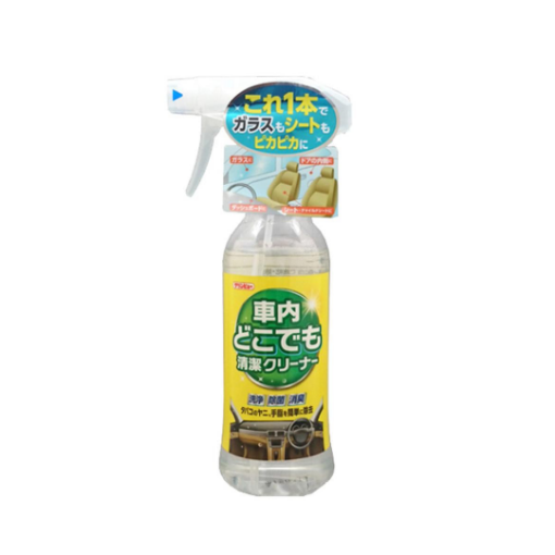 Picture of In Car Disinfectant Cleaner