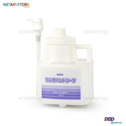 Picture of JIP Remove Stains Soap 2.5 kg สบู่ล้างมือเกรดเครื่องสําอาง/มีสครับขัดผิว